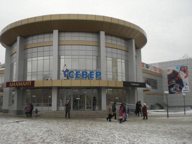 centrul comercial de balene din Orenburg