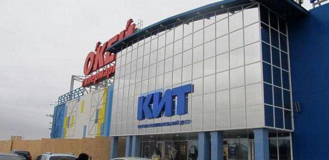 centre comerciale în Orenburg