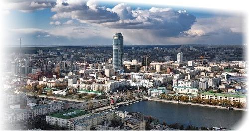 Regiunea economică Urală este forjarea Rusiei