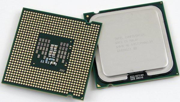 dispozitive fac parte din procesor