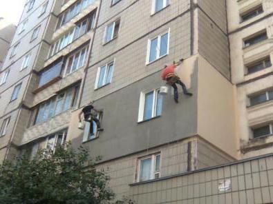 încălzirea fațadelor clădirilor cu apartamente