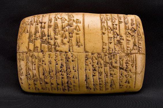 care este lipsa celui mai vechi alfabet