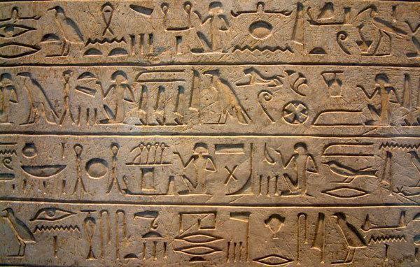 alfabete vechi