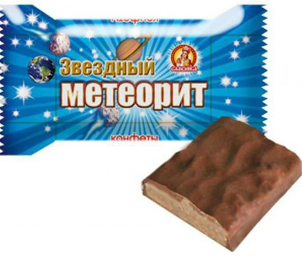 meteoritul stelelor bomboane