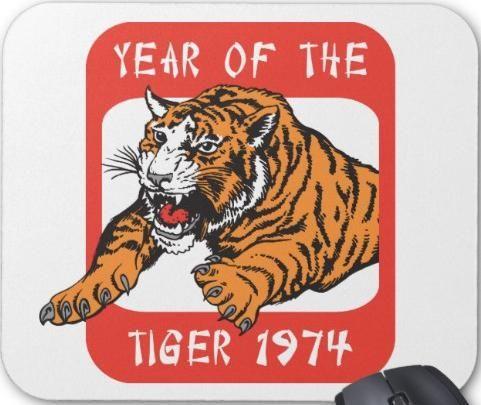 Anul Tigrului 1974