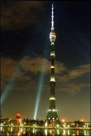 Înălțimea turnului Ostankino