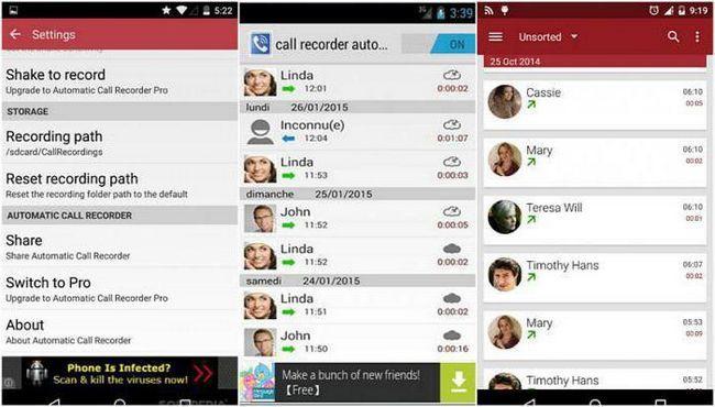 запись телефонного разговора на андроид