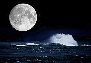 pământ și lună
